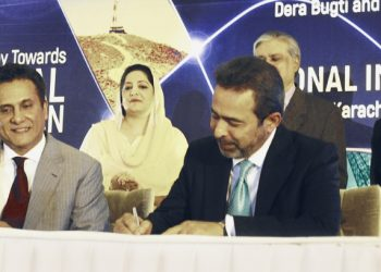 Atif Khan, CEO LMKT Signs Agreement for National Incubation Center Peshawar