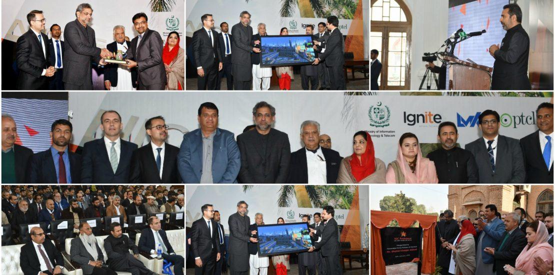 NIC Peshawar Launch Cover Photo